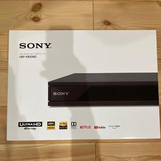 ソニー(SONY)のSONY UBP-X800M2(ブルーレイレコーダー)