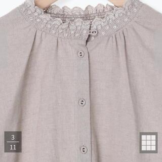 SM2 - 新品タグ付き*サマンサモスモス*衿刺繍シャーリング前開きブラウス
