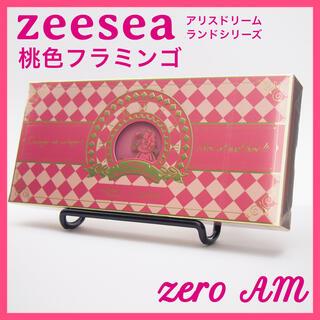 【桃色フラミンゴ】SNSで話題 アイシャドウ12色 【zeesea】