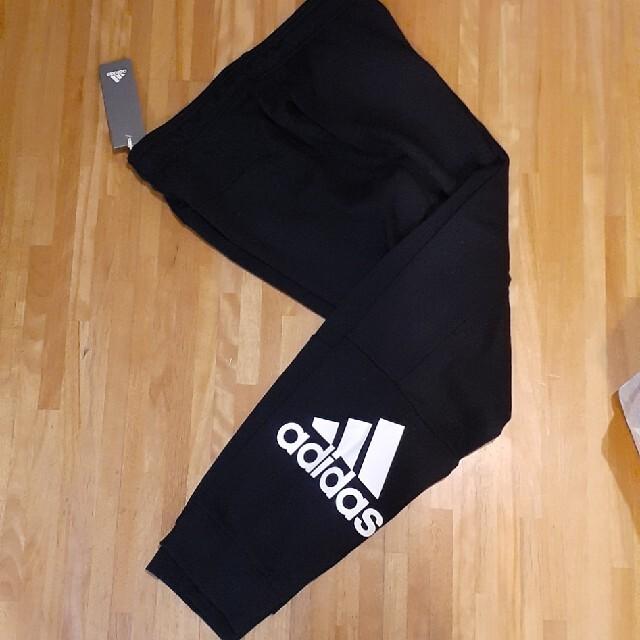 adidas(アディダス)のadidasアディダススエットパンツ メンズのパンツ(その他)の商品写真