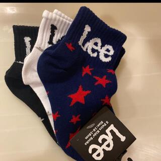 リー(Lee)の新品 Lee 16〜18㎝ キッズ 靴下 3足セット(靴下/タイツ)