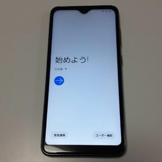 Galaxy A20 ブラック 32 GB UQ mobile
