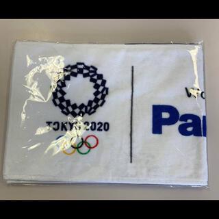 パナソニック(Panasonic)の非売品 Panasonic  東京オリンピックロゴ入りタオル(未使用)(ノベルティグッズ)