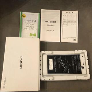 キョウセラ(京セラ)の新品 DIGNO J スマートフォン ソフトバンク SIMフリー パールホワイト(スマートフォン本体)