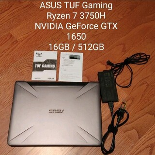 ASUS - 【ゲーミングノートPC】ASUS TUF Gaming FX505DT
