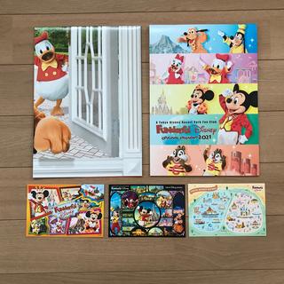 ディズニー(Disney)の★ワンダフルディズニー 1月号★(キッズ/ファミリー)