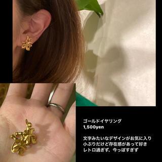 【k a o r uさま専用】ゴールド イヤリング(イヤリング)