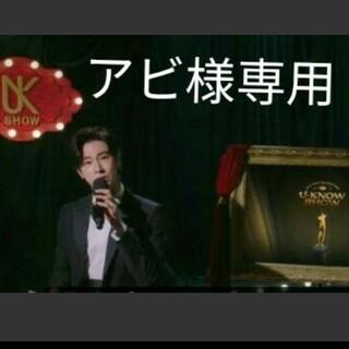 トウホウシンキ(東方神起)のアビ様専用(ミュージック)