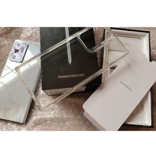 Galaxy - Galaxy Note20 Ultra 5G simフリー おまけ付き