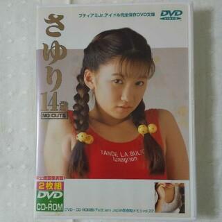 ジュニアアイドル DVD(アイドル)