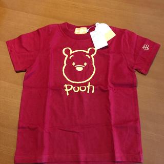 ディズニー(Disney)の新品 プーさんテイシャツ110(Tシャツ/カットソー)