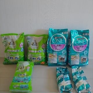 ネスレ(Nestle)の2.2kg×2袋 ピュリナワン チキン味 PURINA ONE 11歳以上(ペットフード)