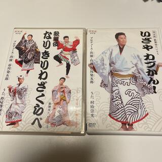 NHK からだであそぼ 決定版 歌舞伎 DVD まとめ売り(キッズ/ファミリー)