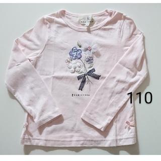 クミキョク(kumikyoku(組曲))のseasonmam様専用 子供服  長袖 Tシャツ カットソー 110 組曲 (Tシャツ/カットソー)