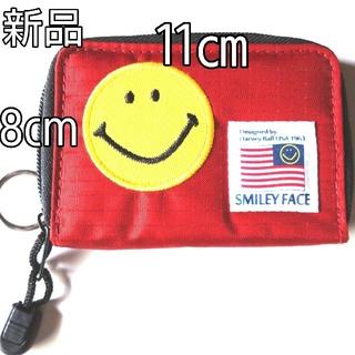 スマイリー 財布 カードケース付き ファスナー 赤(財布)