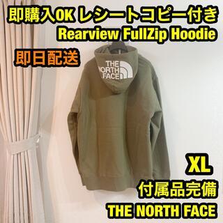 THE NORTH FACE - XL ノースフェイス リアビュー フルジップ パーカー バーントオリーブ BG