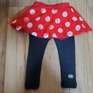 ベビードール(BABYDOLL)のBABYDOLL チュールスカート レギンス付き(Disney)(スカート)
