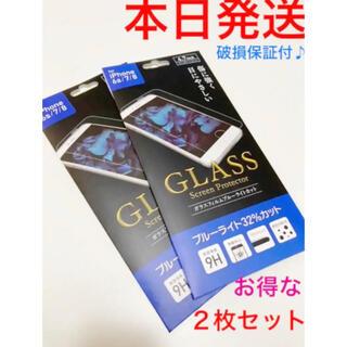 アイフォーン(iPhone)のiPhone6/iPhone6s/iPhone7/iPhone8ガラスフィルムc(保護フィルム)