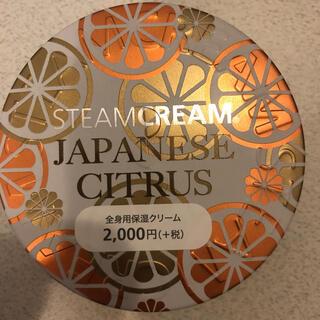 STEAM CREAM - スチームクリーム ジャパニーズシトラス