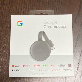 グーグル(Google)のGoogle Chromecast(中古)(映像用ケーブル)