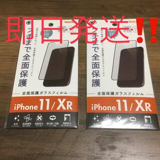 アイフォーン(iPhone)のiPhone 11 / XR 全面保護ガラスフィルム 保護シール 保護フィルム(保護フィルム)