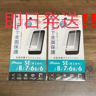 アイフォーン(iPhone)のフチ白色、3D強化ガラスフィルム(iPhone8/7/6s/6)フチまで全面保護(保護フィルム)