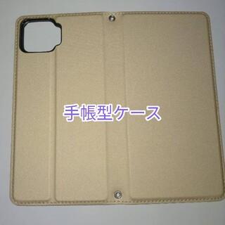 オッポ(OPPO)のOPPO A73 手帳型ケース ゴールド(Androidケース)