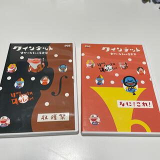 DVD クインテット ゆかいな5人の音楽家 2セット(キッズ/ファミリー)
