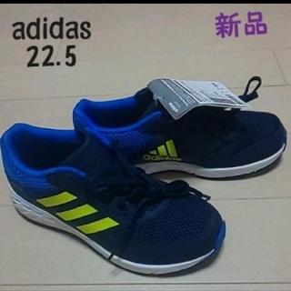 adidas - adidas アディダス スニーカー 22.5