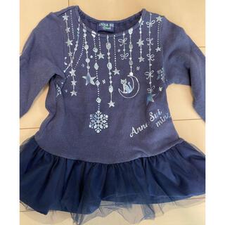 アナスイミニ(ANNA SUI mini)のアナスイミニ 100 トップス チュニック(Tシャツ/カットソー)