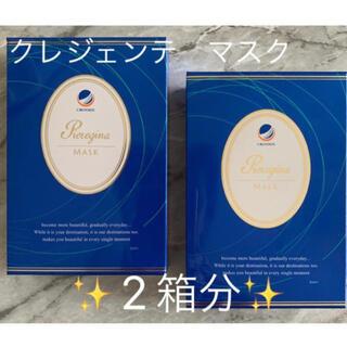 ✨クレジェンテ✨ピエレジーナ マスク2箱(10シート分)(パック/フェイスマスク)