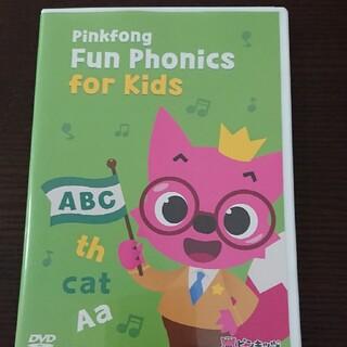 Pinkfong☆Fun Phonics for kids(キッズ/ファミリー)