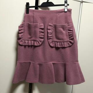 deicy - deicy  フリル スカート