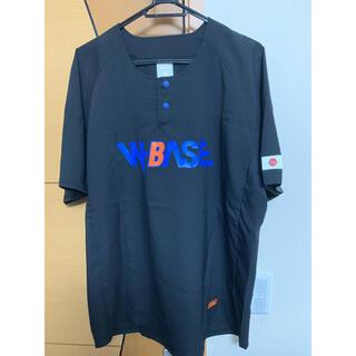 ナイキ(NIKE)のballaholic x W BASE setup(バスケットボール)