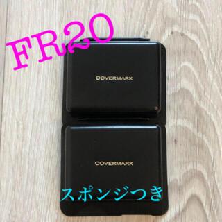 COVERMARK - カバーマーク フローレスフィット  FR20 ファンデ スポンジ付き 2コセット