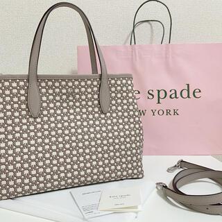 kate spade new york - Kate spade New York トートバッグ スペードリンク