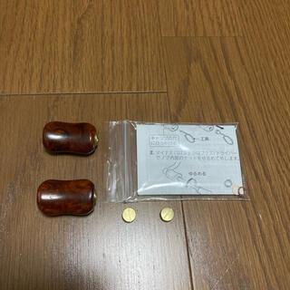 SHIMANO - シマノ 夢屋 花梨ノブ 2個セット