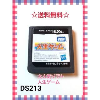 ニンテンドーDS(ニンテンドーDS)の人生ゲーム DS(携帯用ゲームソフト)