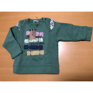 ラグマート(RAG MART)のラグマート 女児90 トレーナー 未使用(Tシャツ/カットソー)