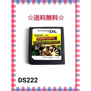 ニンテンドーDS(ニンテンドーDS)のドンキーコング ジャングルクライマー(携帯用ゲームソフト)