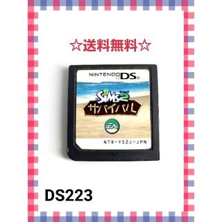 ニンテンドーDS(ニンテンドーDS)のザ・シムズ 2 サバイバル(携帯用ゲームソフト)