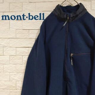 モンベル(mont bell)のモンベル montbell プルオーバー フリースジャケット(ブルゾン)