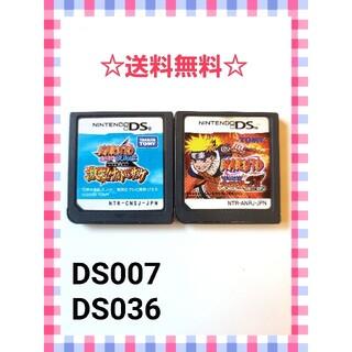 ニンテンドーDS(ニンテンドーDS)のDSソフト 2本まとめ売り(携帯用ゲームソフト)