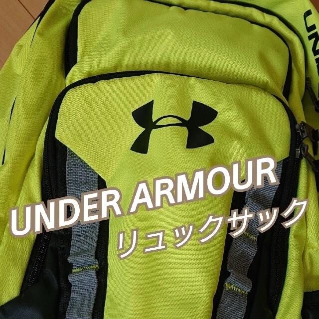 UNDER ARMOUR(アンダーアーマー)の【ラクマ発送込】アンダーアーマー        ★リュックサック★ メンズのバッグ(バッグパック/リュック)の商品写真