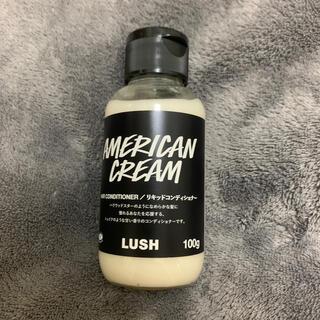 LUSH - LUSH リキッドコンディショナー AMERICAN CREAM