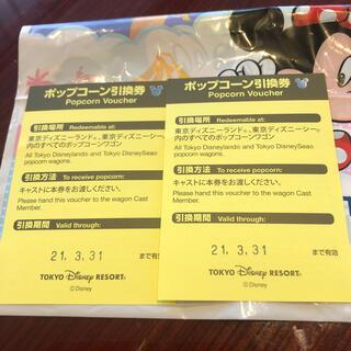 ディズニー(Disney)のディズニー ポップコーン引換券(遊園地/テーマパーク)
