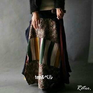 アンティカ(antiqua)の新品未使用 アンティカ 異素材変形スカート(ロングスカート)
