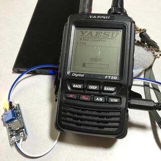 モバイルバッテリーでハンディ機(12V)を充電するアダプタ(Yaesu用)(アマチュア無線)