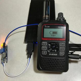 モバイルバッテリーでハンディ機(12V)を充電するアダプタ(ICOM用)(アマチュア無線)