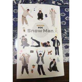 #4 Snow Man 会報(アイドル)